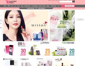 beautynetkorea front